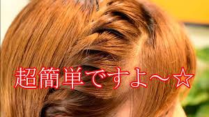 簡単 髪型 ショート Divtowercom