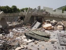 טנק מרכבה ככה צהל שיקר לחיילים ושלח אותם למותם בלבנון  Images?q=tbn:ANd9GcQqp7bGqra5Q0m4fwRv13cdpCkq3TVRCRzBypfWCeYgJ6rKNz9r