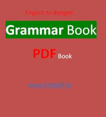 free pdf book wele dear friends today i am going to share english to bengali grammar or bengali to