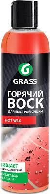 <b>Горячий воск Grass Hot</b> wax 250мл(4650067520650)