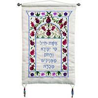 Hanukkah Menorahs - Judaica