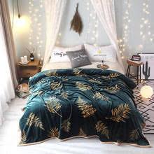 Купите <b>Blanket</b> Flannel онлайн, <b>Blanket</b> Flannel со скидкой на ...