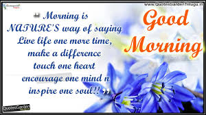good morning messages for friends in english