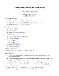 Secretary Job Description Resume Resume Design Good Objective For Medical Receptionist Intended 54
