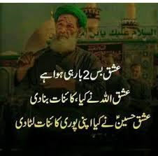 Urdu Funny Quotes Home Facebook