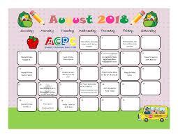 August Calandar August Calendar Ames Community Preschool Center Acpc
