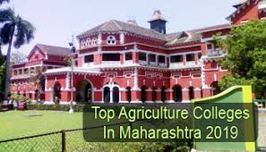 Colleges Of Agriculture Top Agriculture Colleges In Maharashtra 2019 List Rating