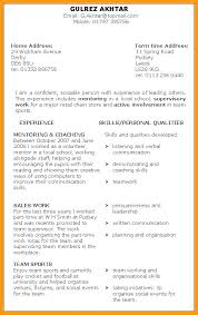 Job Skills On Resume Unique Cna Duties Nursing Home Resume For Template Free Teamwork Job Sample