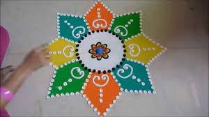 Diwali Rangoli Designs Sanskar Bharti Diwali Special Sanskar Bharti Rangoli Design Rangoli