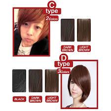 ウィッグ ヘアスタイル 5種類 4色 ショート ミディアム ボブ カール 黒髪
