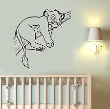 lion king wall decals lion king wall sticker vinyl decal art housewares decorations for home kids baby boys girls room nursery playroom cartoon decor lion