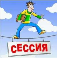Контрольные Работы Обучение курсы репетиторство в Павлодар  Выполню контрольные работы по высшей математике
