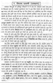 diwali festival essay in punjabi language history directory of  comments 0
