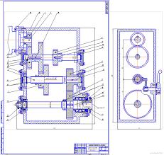 Курсовые и дипломные работы станки токарные металлорежущие  Курсовая работа Многоцелевой станок ир200пмф4