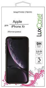 Купить Защитное стекло <b>LuxCase</b> 2.5D FG для <b>Apple</b> iPhone Xr в ...