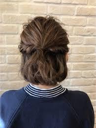 ねじねじするだけとっても簡単ツイストアレンジカタログ Hair