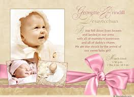 Baby girl announcement sayings