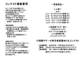 のらわんこ紅魔祭e 910 On Twitter 先日の紅楼夢にて発行した新刊