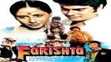 Dev Kumar Farishta Movie