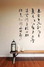 zen wall calligraphy on typography served on asian calligraphy wall art with zen wall calligraphy by zen via behance eclecticlove pinterest