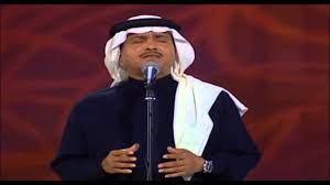 محمد عبده الاماكن mp3