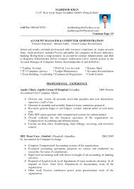 Resume Format In Accounts Job Resume For Study
