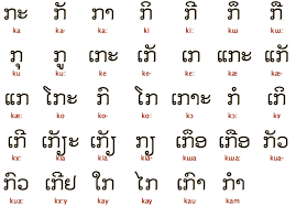 Khmer Alphabet Chart Collection Quote Images Hd Free