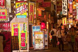 Japanese Host Clubs   Anime Tantrums  Japanese hostess