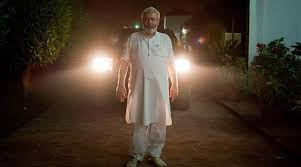 Investigation reveals Chaudhry Aslam was betrayed by bodyguard