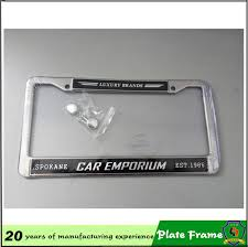 china embossed logo custom license plate frame china plate frame license plate
