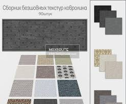 texture description digital pictures of materials file jpg file size 38 mb