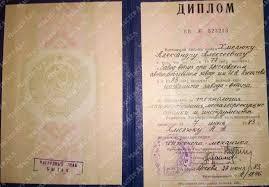 Вручение красных дипломов мифи год архив  лицами через таможенную границу Таможенного союза для личного пользования вручение красных дипломов мифи 1996 год архив лекарственных средств