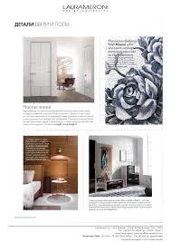 Laurameroni design collection linkedin