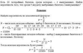 Теория вероятности Контрольные работы Студентам СПбГУАП Теория вероятности Контрольные работы