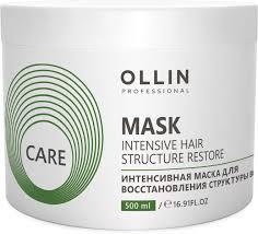 Ollin <b>Интенсивная маска для</b> восстановления структуры волос ...