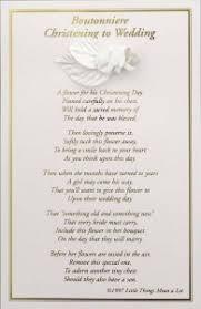 boys christening to wedding boutonniere cfsltma008