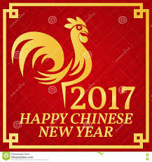 Small Picture Happy Chinese New Year 2017 Stock Vector Image 81670129