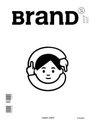 Brand Magazine Issue34 This Dept のりたけ電車イラスト