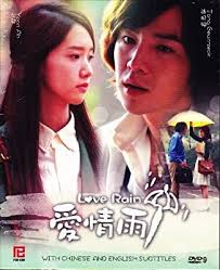 Sur.ly for wordpress sur.ly plugin for wordpress is free of charge. Amazon Com Love Rain Korean Drama 5dvd 20 Episodes Ntsc All Region Movies Tv In 2020 Love Rain Movie Tv Korean Drama