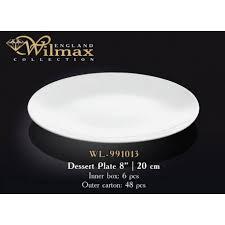 <b>Тарелка</b> десертная <b>Wilmax 20см</b> WL-991013 – характеристики ...