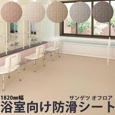 diy bathroom floor materials foam insulating vinyl for floor sheet sangetsu