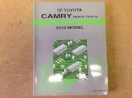 2010 10 oem toyota camry hybrid electrical wiring diagram em1210u 2010 10 oem toyota camry hybrid electrical wiring diagram em1210u s h