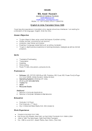 Interpreter Resume Sample Sidemcicek Com