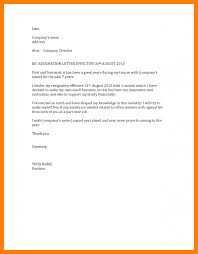 7+ cashier resignation letter | report examples
