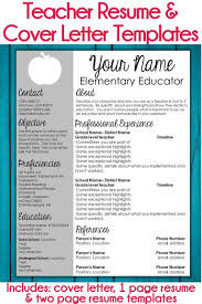 These Editable Teacher Resume Templates And Cover Letter Templates