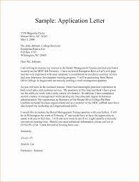 Entry Level Teacher Cover Letter Inspirational Homework Help Tutor