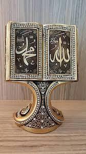 Small Picture Islamic Home Decoration Home Interior Design
