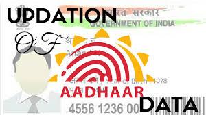 Updation Correction Of Aadhar Data Youtube