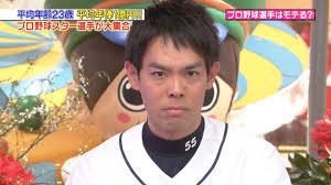 秋山翔吾の性格が面白すぎウナギ顔結婚した妻は鈴木彩香さん子どもや