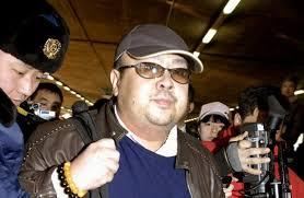 ماليزيا - اغتيال الأخ غير الشقيق لزعيم كوريا الشمالية في مطار كوالالمبور.